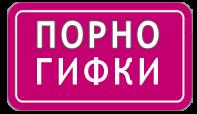Порно Гифки Хуй В Ротике Крупным Воспроизводством